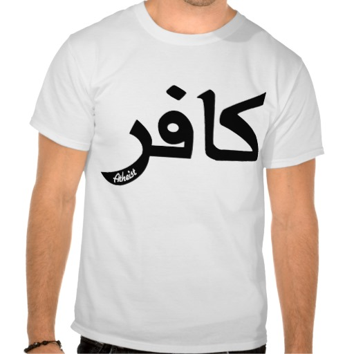 atheist_in_arabic_t_shirt