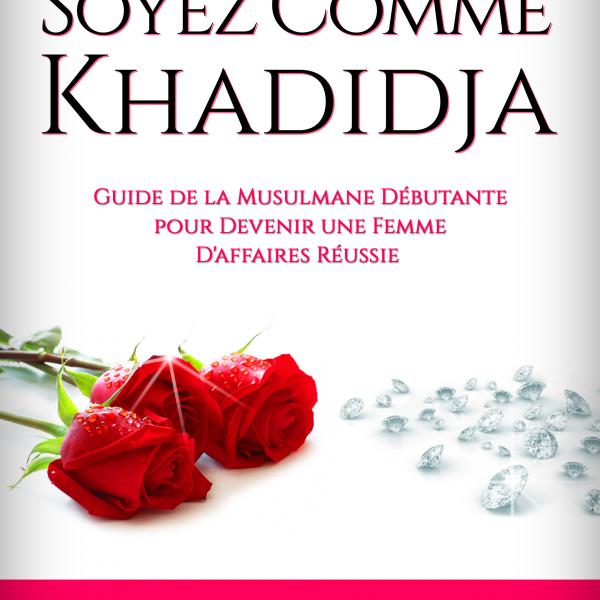 Comme Khadîdja